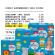 CRAI: Vinci una fornitura di pannolini per un anno