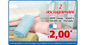 Asciugamani MD