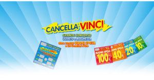 Cancella Vinci