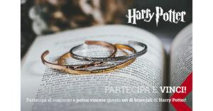 EMP Harry Potter
